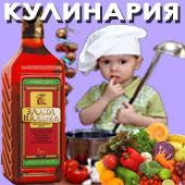 Красное пальмовое масло Злата Пальма