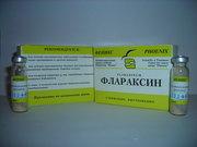 Лечение рака мозга, рак легких, рак желудка,  груди, лечение Флараксином