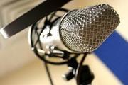 Личная радиостанция В интернете,  бесплатно