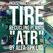 Линия АТР-300 для переработки шин,  производства резиновой крошки.