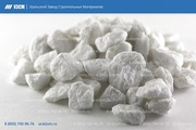 Мраморный щебень от завода-производителя Uralzsm