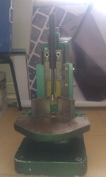 Мощный обрезчик углов DQJ-150